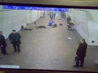 Видеозапись теракта на станции метро Лубянка.