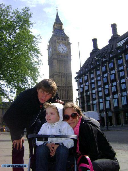 Юля не прочь освоить в Лондоне и стать британской подданной