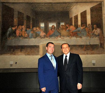 Дмитрий Медведев, Сильвио Берлускони
