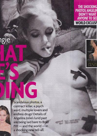 Скандальные снимки сделаны в 1999 году во время 14-часовой героиновой вечеринки.