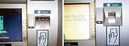 Вычислить скиммер вы можете, если постоянно пользуетесь одним и тем же банкоматом: слева - аппарат в первозданном виде, справа - с установленным мошенниками устройством