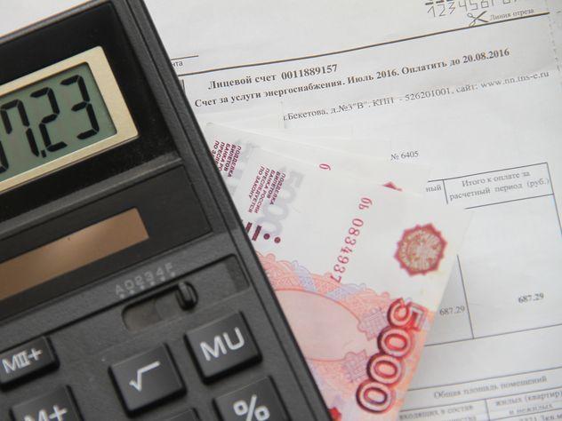 Новая жизнь отдонского ЖКХ: с1июля поднимаются тарифы на«коммуналку»
