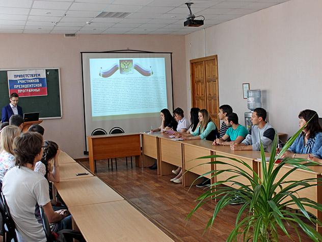 Студенты Ставропольского филиала РАНХиГС обсуждали вопросы Российской государственности