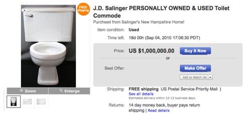 Скриншот страницы аукциона eBay с необычным лотом
