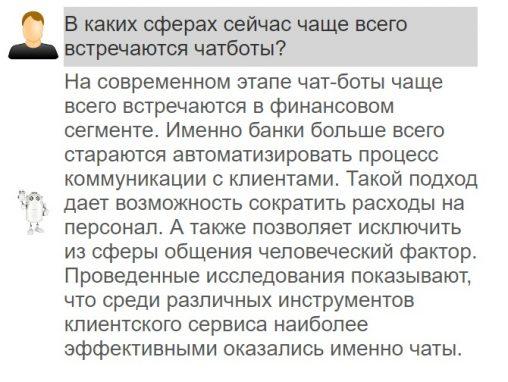 http://s7.cdn.eg.ru/wp-content/uploads/2017/09/38878917808010818-508x382.jpg