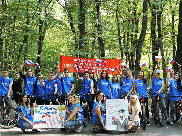Студенты и преподаватели Ставропольского филиала РАНХиГС приняли участие в традиционном велопробеге в честь «Дня Академии»