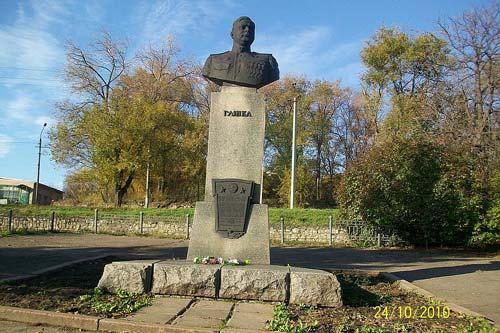 Бюст Дмитрию Глинке в городе Кривой Рог, Украина. Источник: wikipedia.org