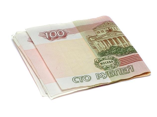 сто рублей, купюра, рубли, пособие