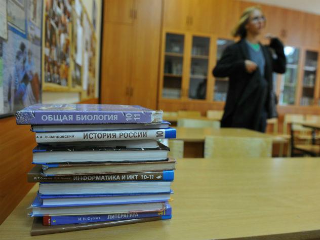 Треть учебников, претендующих на включение в федеральный перечень, не прошли независимой экспертизы и не получат одобрения Минобрнауки