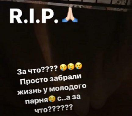 Убийство XXXTentacion в США довело до слез Ольгу Бузову
