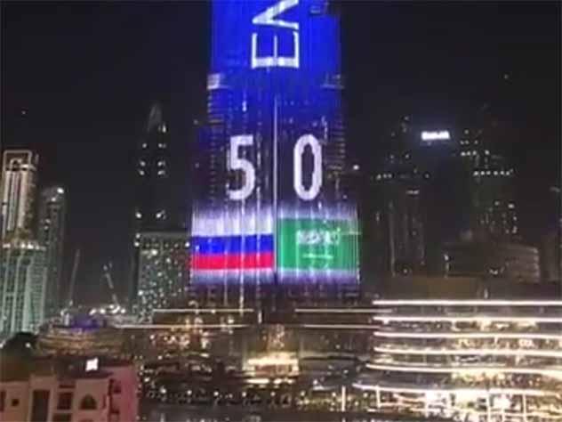 Счет матча Россия — Саудовская Аравия на самом высоком небоскребе в мире.