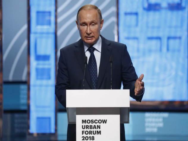 Путина на урбанистическом форуме