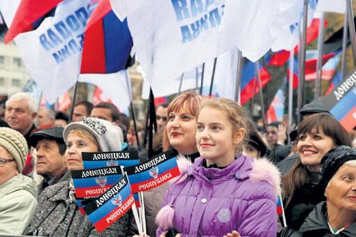 Жители республик Донбасса устали от войны и ждут воссоединения с Россией