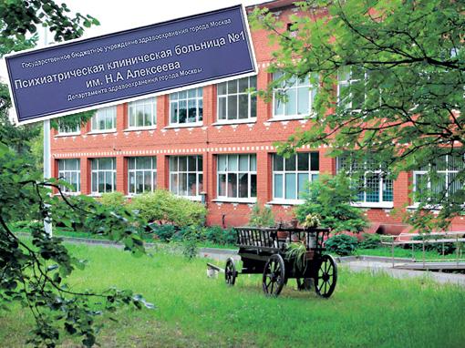 Корпус № 22, откуда ведутся программы, — часть исторического больничного комплекса на Загородном шоссе