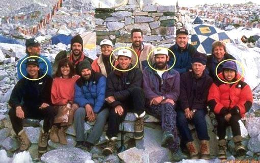 Участники восхождения на Эверест в 1996 году