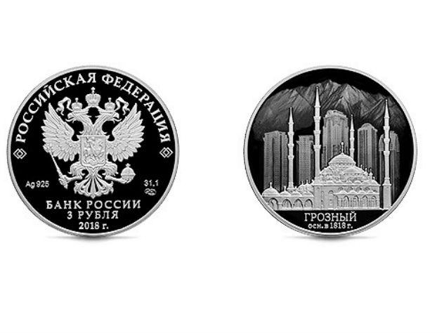 Грозный на монете
