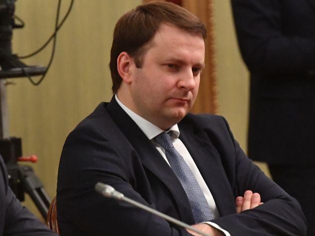 Орешкин сделал прогноз по росту экономики России