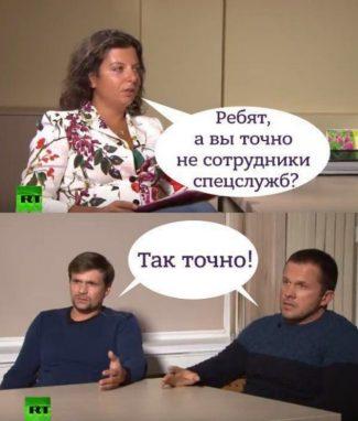 Картинки по запросу интервью Петрова и Боширова RT