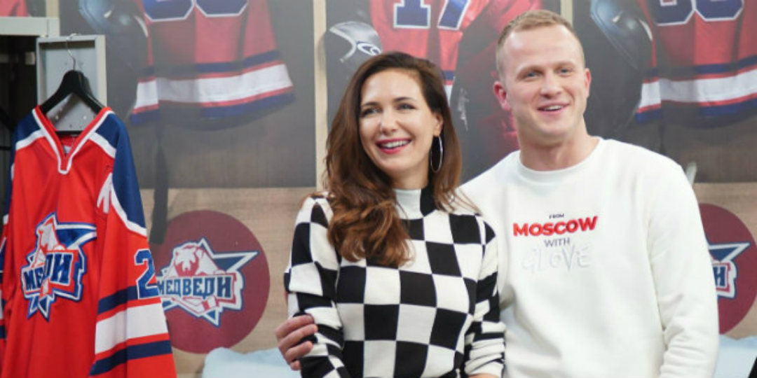 Екатерина Климова и Евгений Кулик