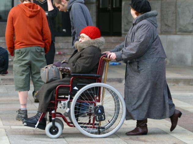 инвалид группы Москва