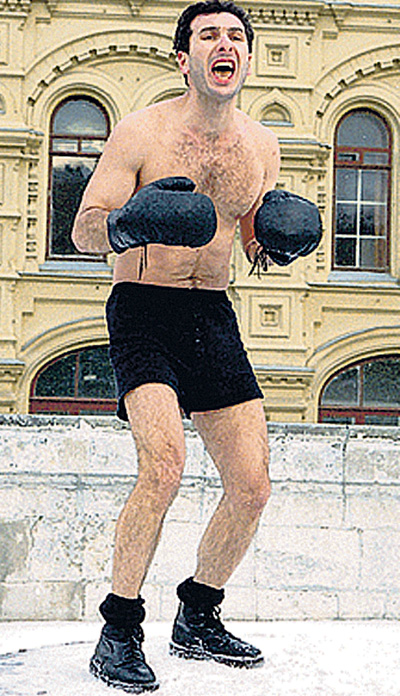 В 1995 году Александр Бренер вышел на Красную площадь в боксерских перчатках и стал орать «Ельцин, выходи!». Фото: Facebook.com/Московский акционизм