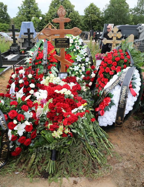 Могила Виктора Проскурина сразу после похорон