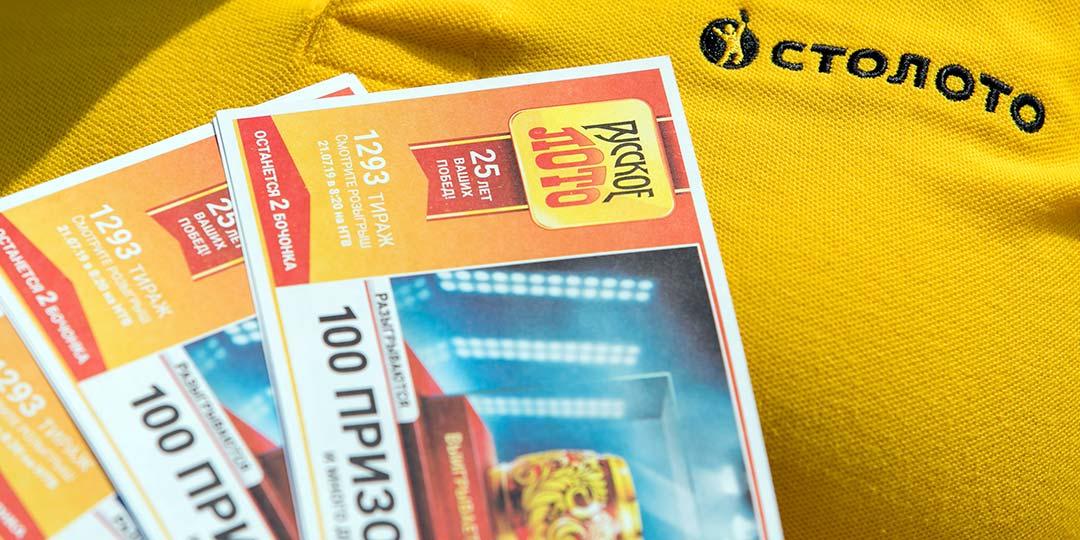 «Столото» — бренд крупнейшего распространителя всероссийских государственных лотерей