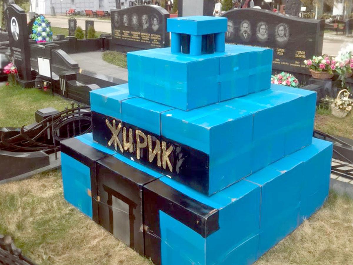 На могиле Жириновского появился мавзолей